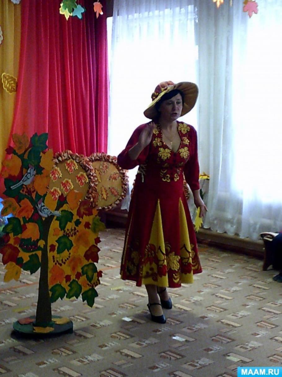 Фотоотчет о празднике «Осень золотая»