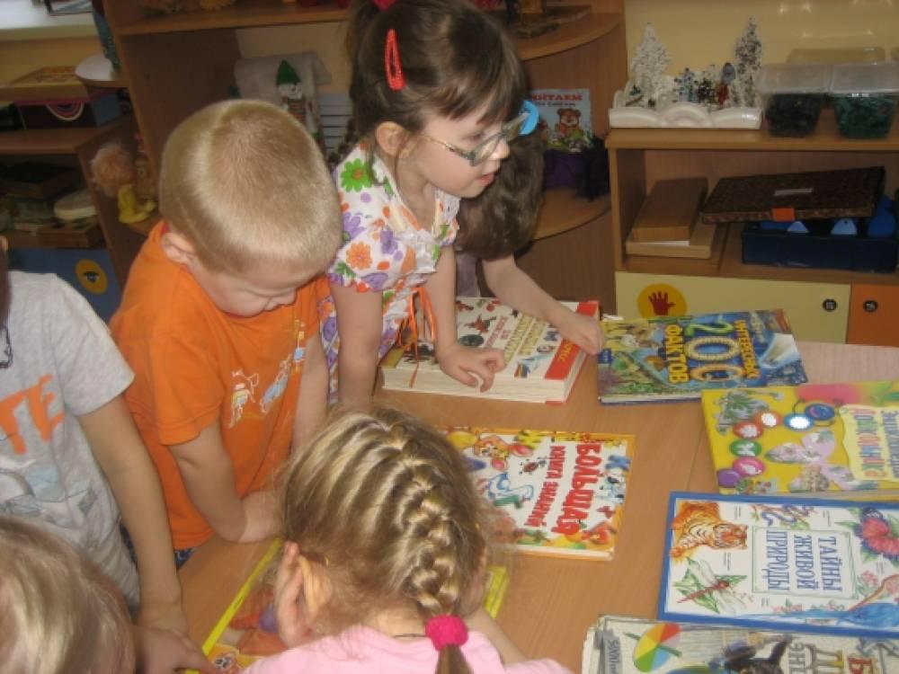 актуальность знакомства детей с правами