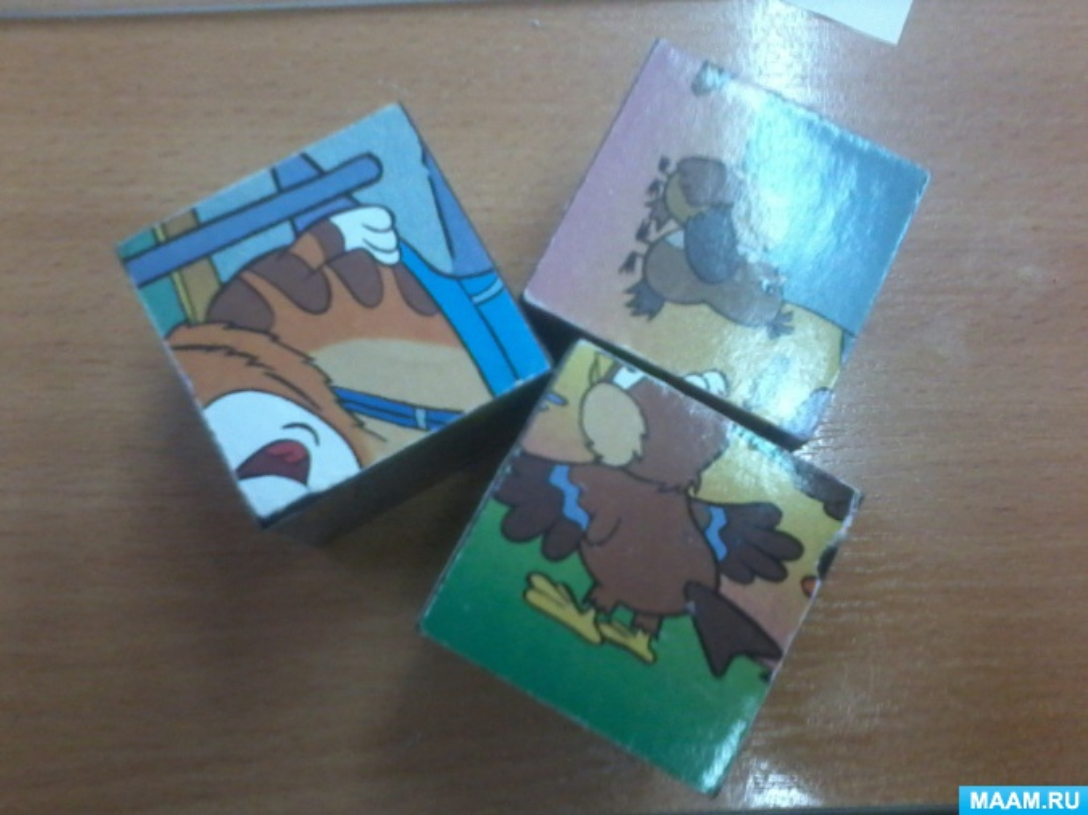 Игра «Звери и птицы готовятся к зиме» из кубиков