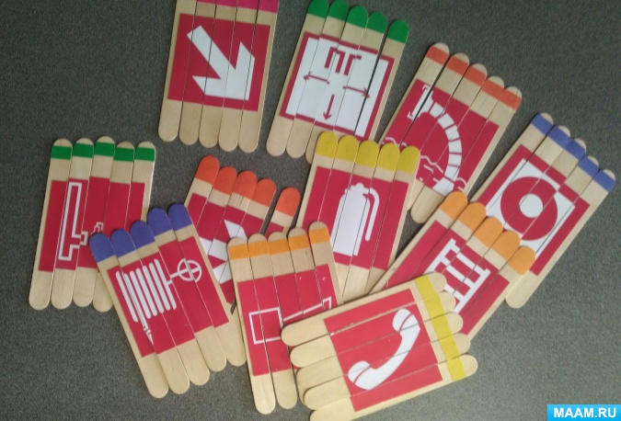 Мастер-класс по изготовлению настольной дидактической игры «Собери знак пожарной безопасности»