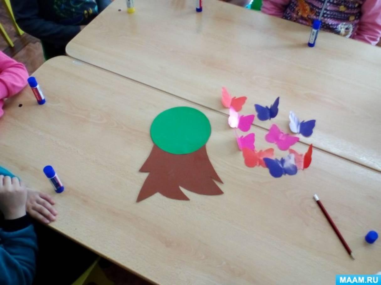 Аппликация во второй младшей группе «Чудо-дерево»