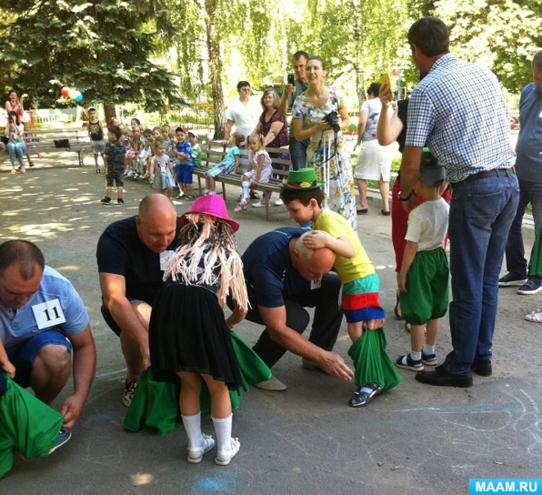 Папы могут все. Сценарий спортивного праздника для детей средних групп с участием пап