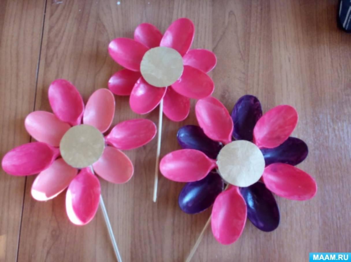 Мастер-класс «Цветочки из пластиковых ложек»