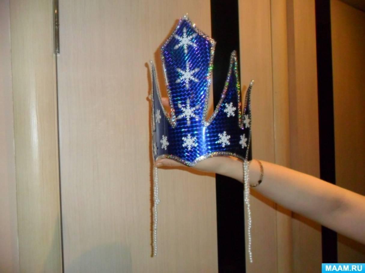 Мастер-класс «Корона для Снежной Королевы» с использованием снежинок и бусин