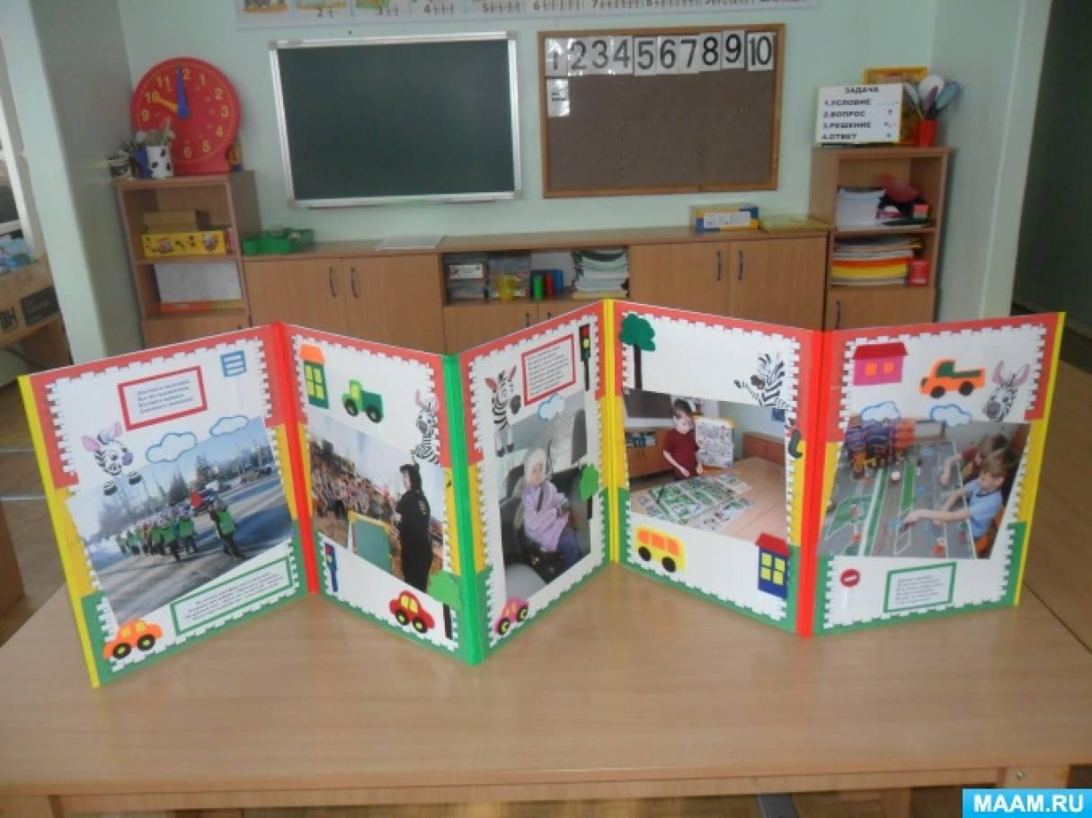 Фотоотчёт об участии в областном конкурсе детского творчества «Дорога и мы»