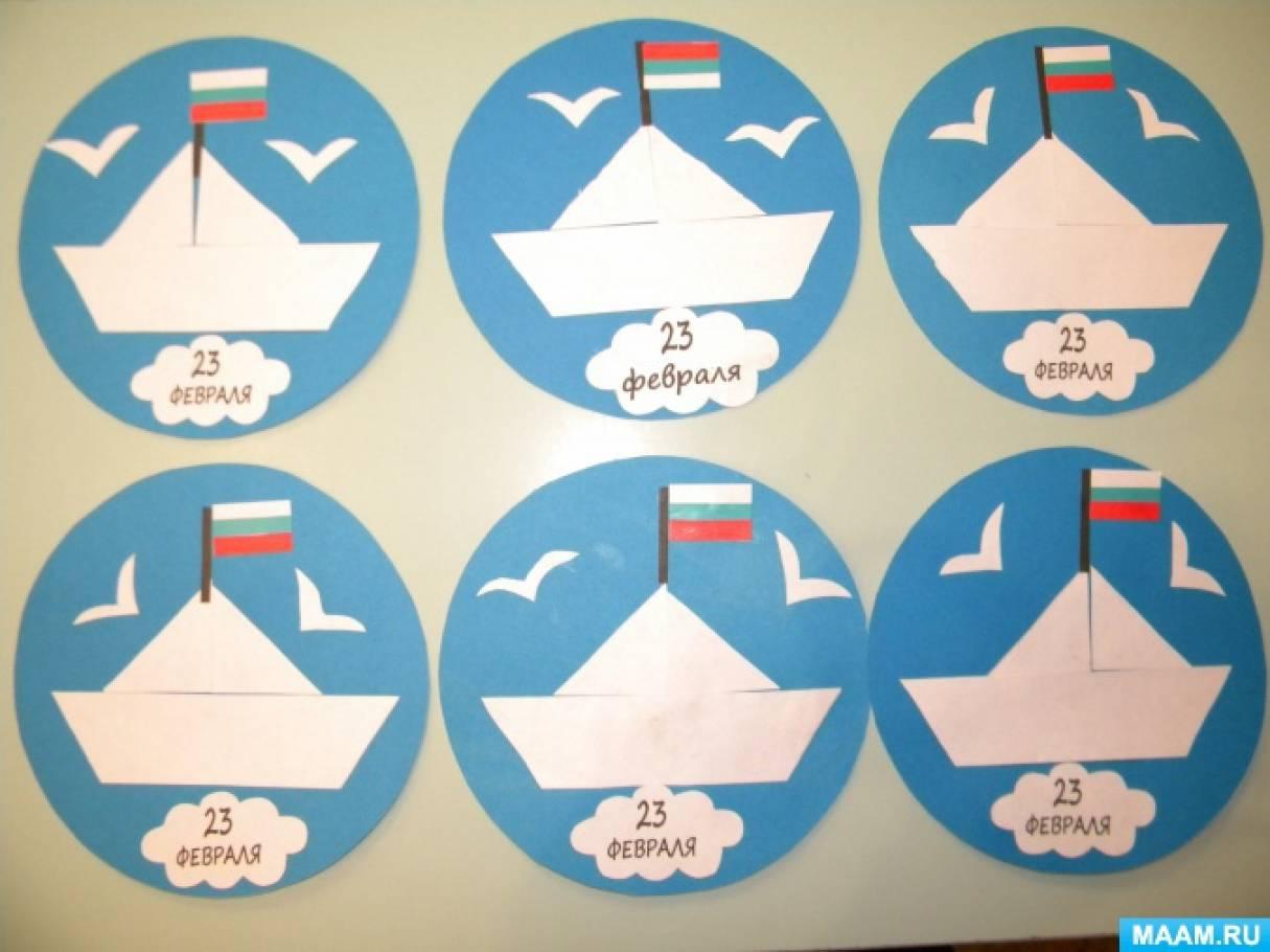 Картинки, открытки к 23 февраля своими руками с детьми 2 младшей группы