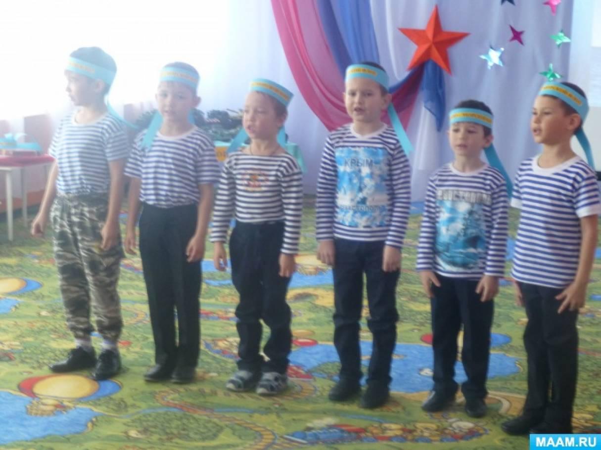 «День защитника Отечества». Сценарий музыкального досуга для старших дошкольников