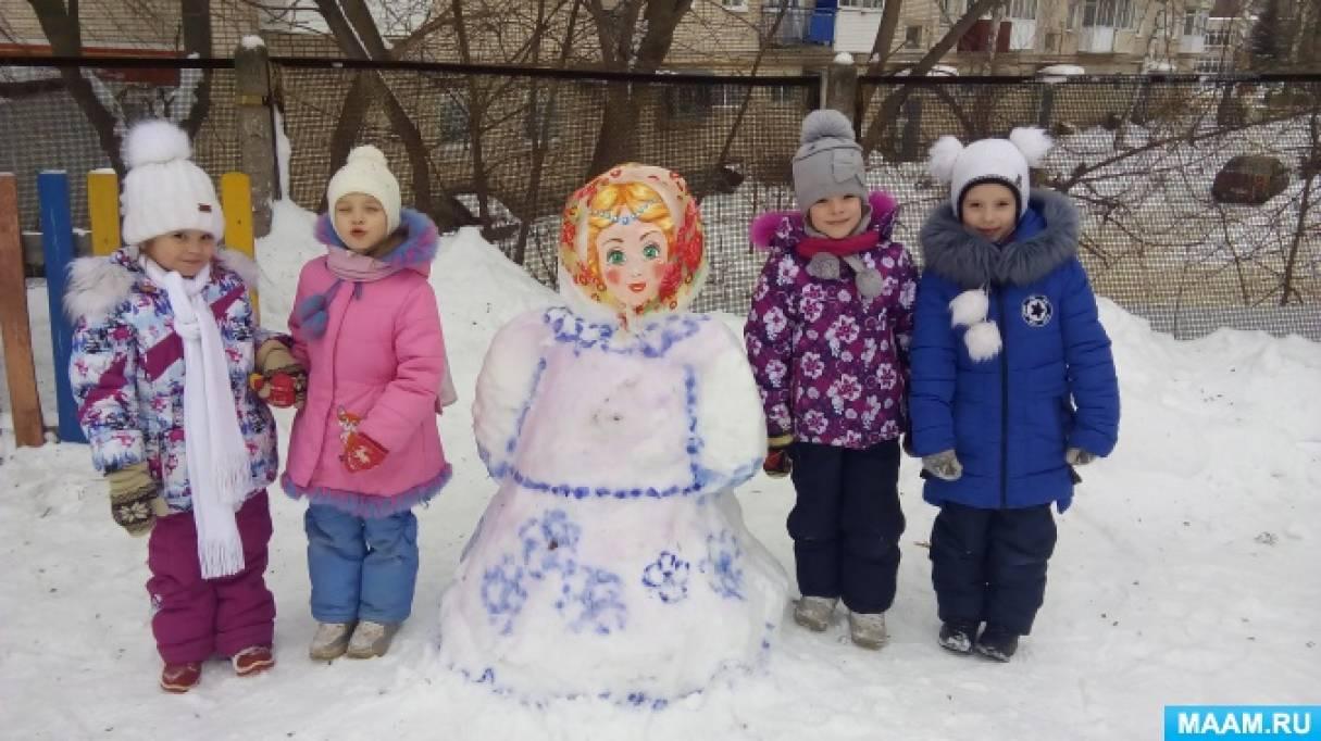 Лепим Снегурочку из снега с детьми на участке