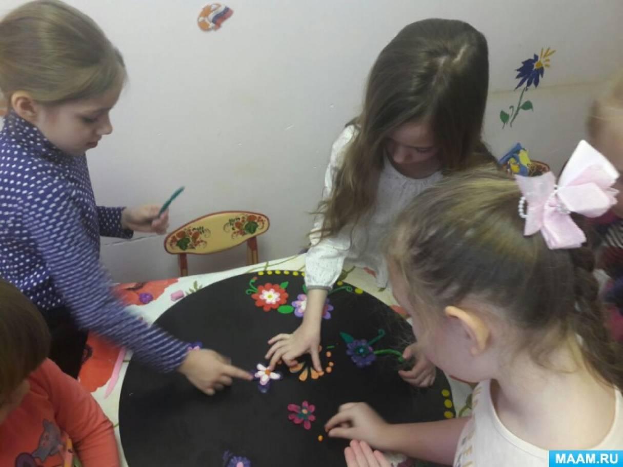 Коллективная работа по пластилинографии «Жостовский поднос»