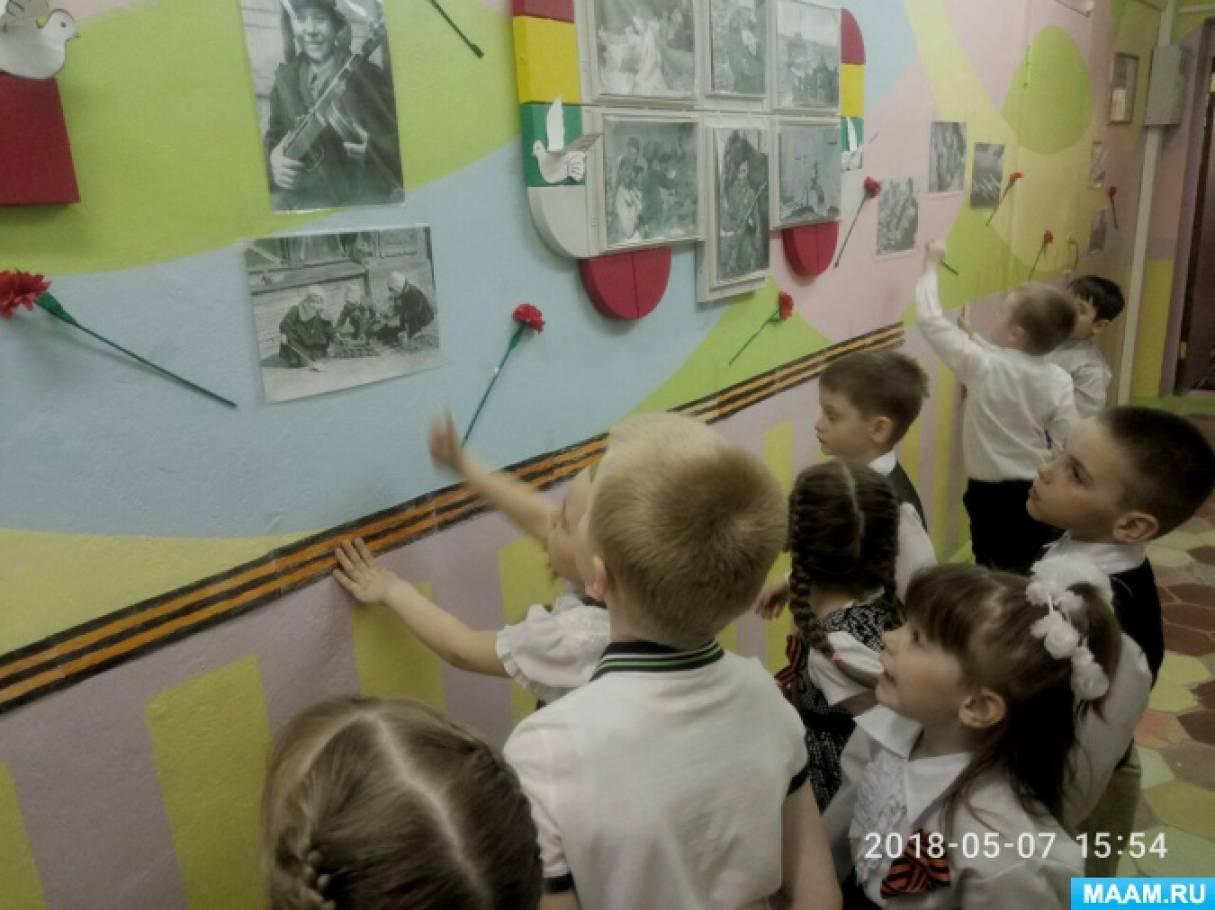Фотоотчет об акции «Георгиевская ленточка»