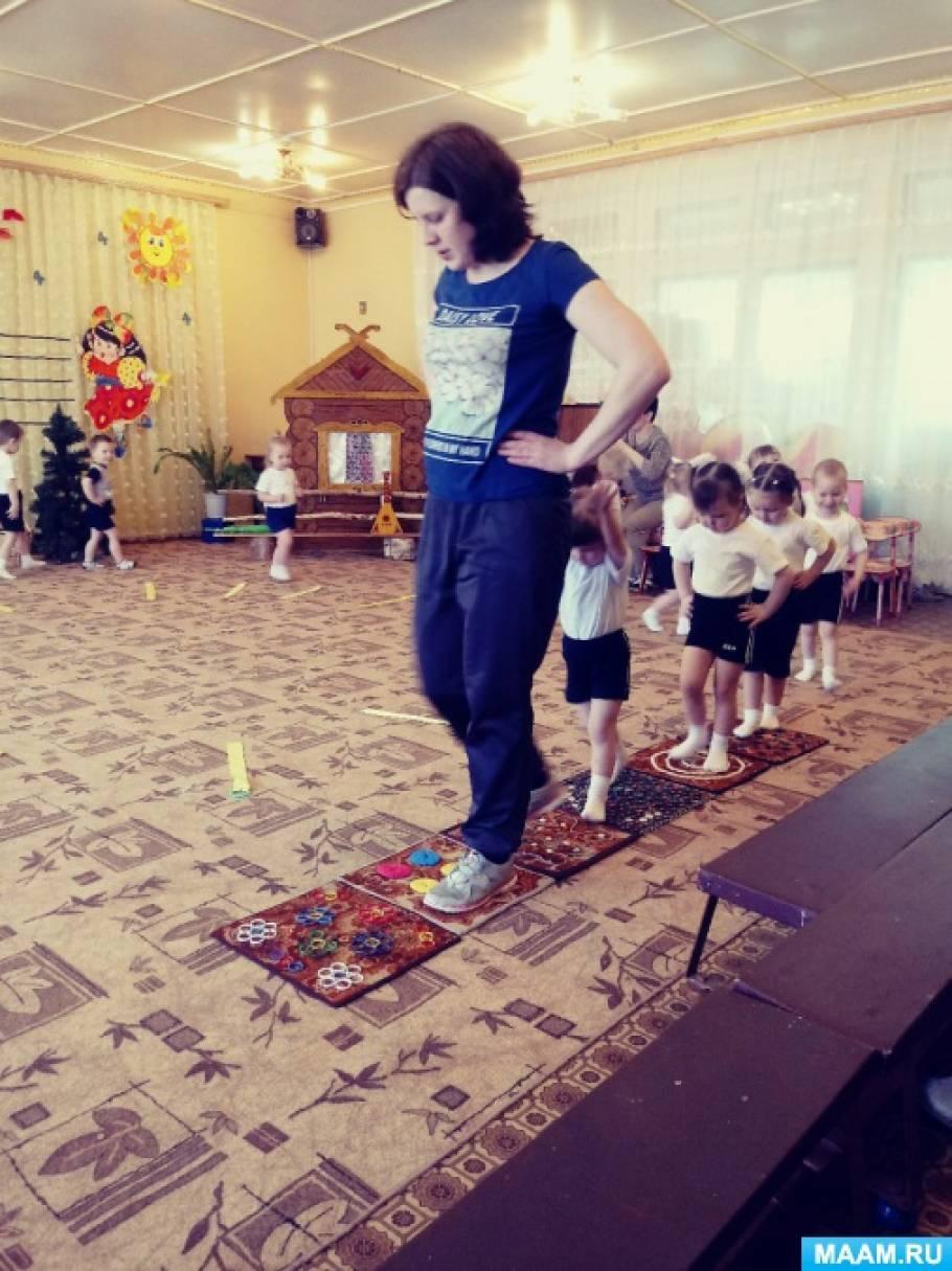 Физкультурное занятия «В гости к Солнышку» (вторая группа раннего возраста)