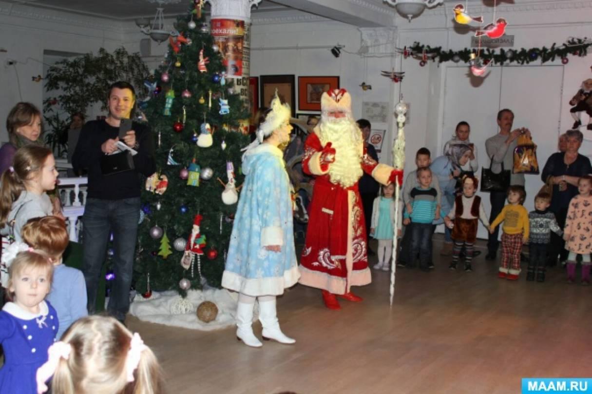 Фотоотчет «Посещение второй младшей группой кукольного театра. Спектакль «Теремок»