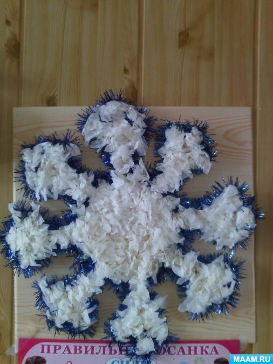 Объемная снежинка из салфеток.