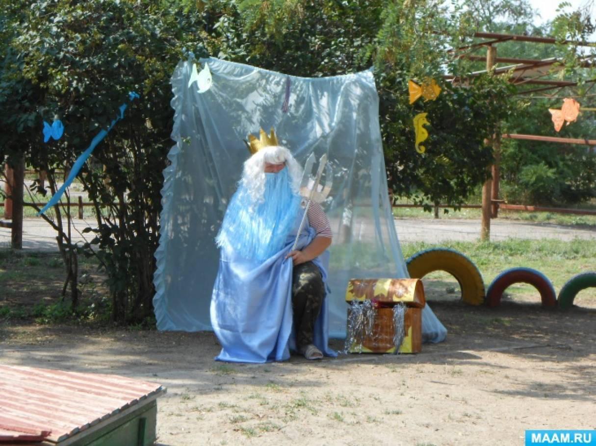 Сценарий развлечения Дня Нептуна для средней, старшей и подготовительной групп