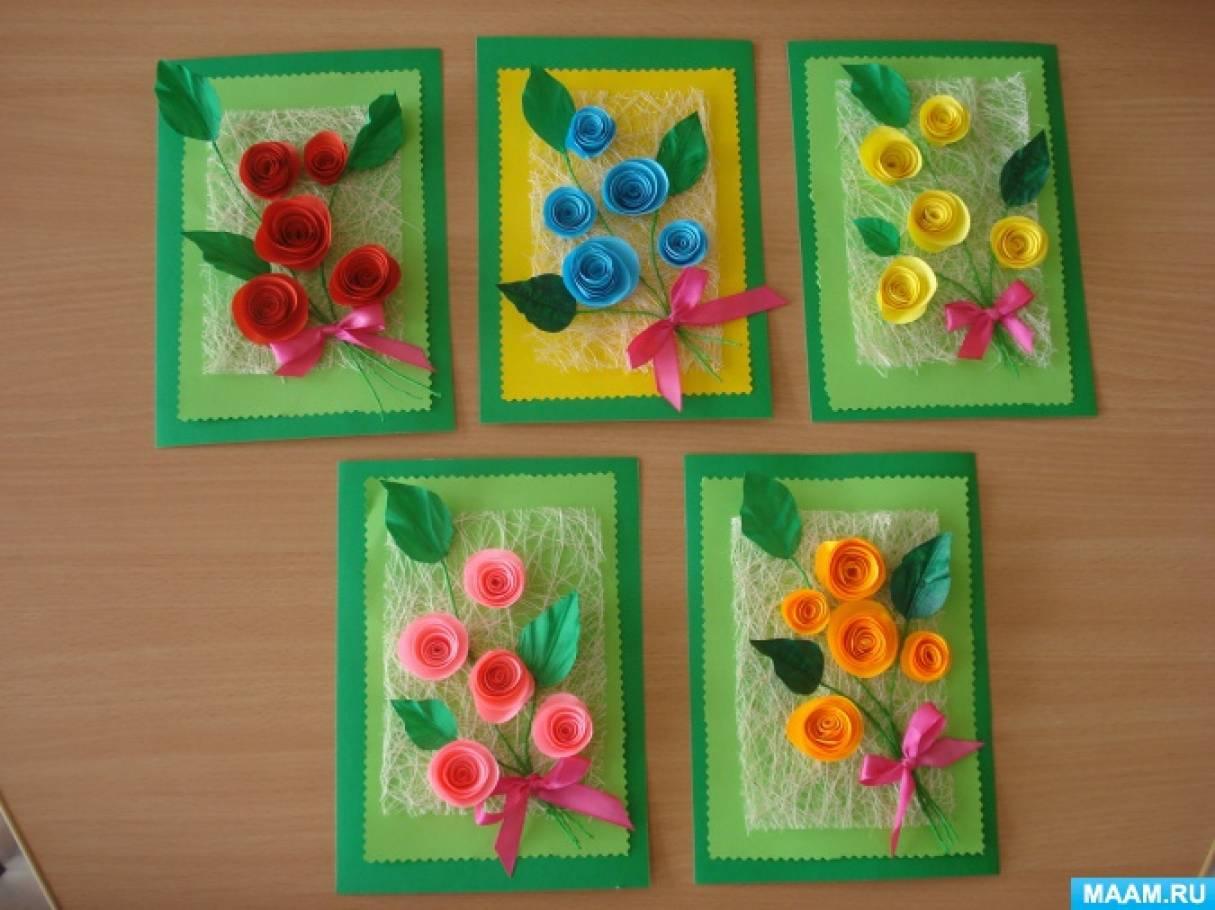 Открытки своими руками для воспитателя детского сада, открытки юбилеем