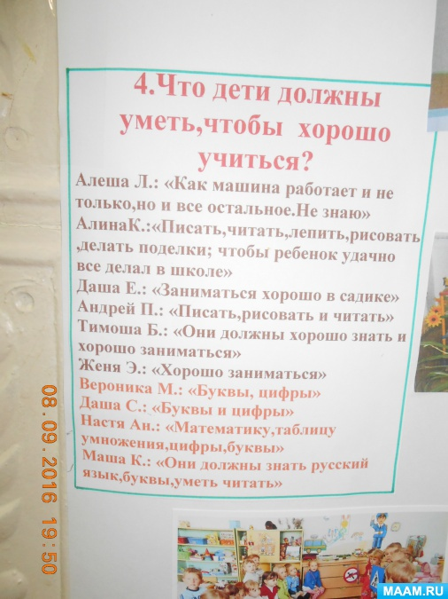 Сценарий дня медработника в коллективе