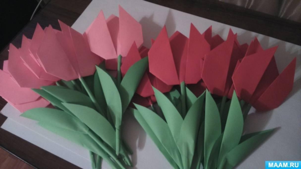 Мастер-класс «Тюльпан»