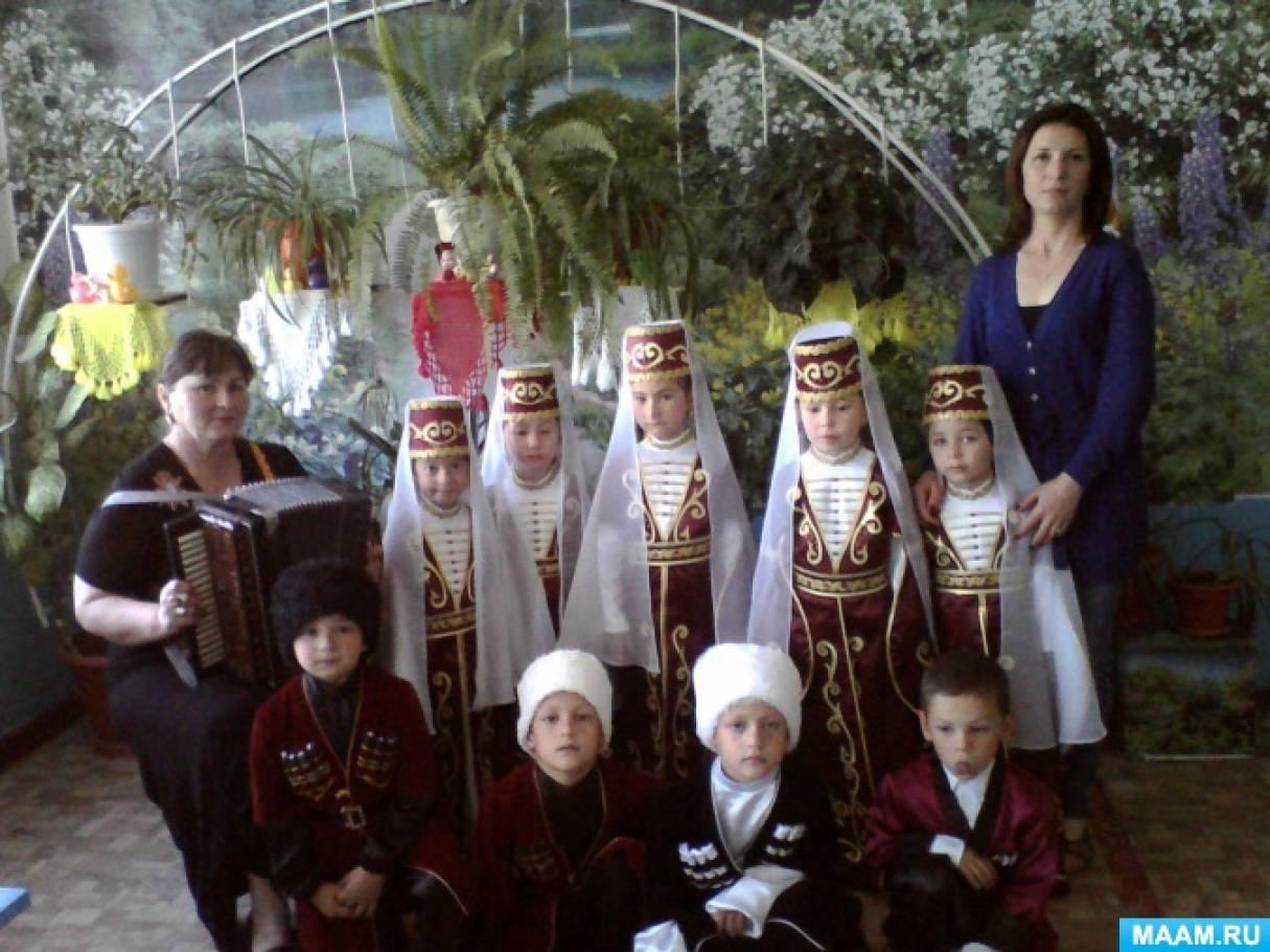 Традиции и обычаи абазинского народа, как источник сохранения и обогащения родного языка
