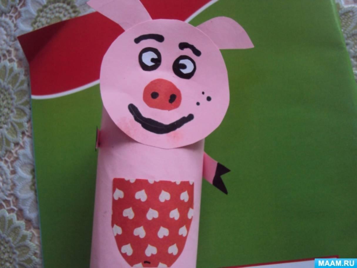 Мастер-класс «Символ года — свинка из втулки»