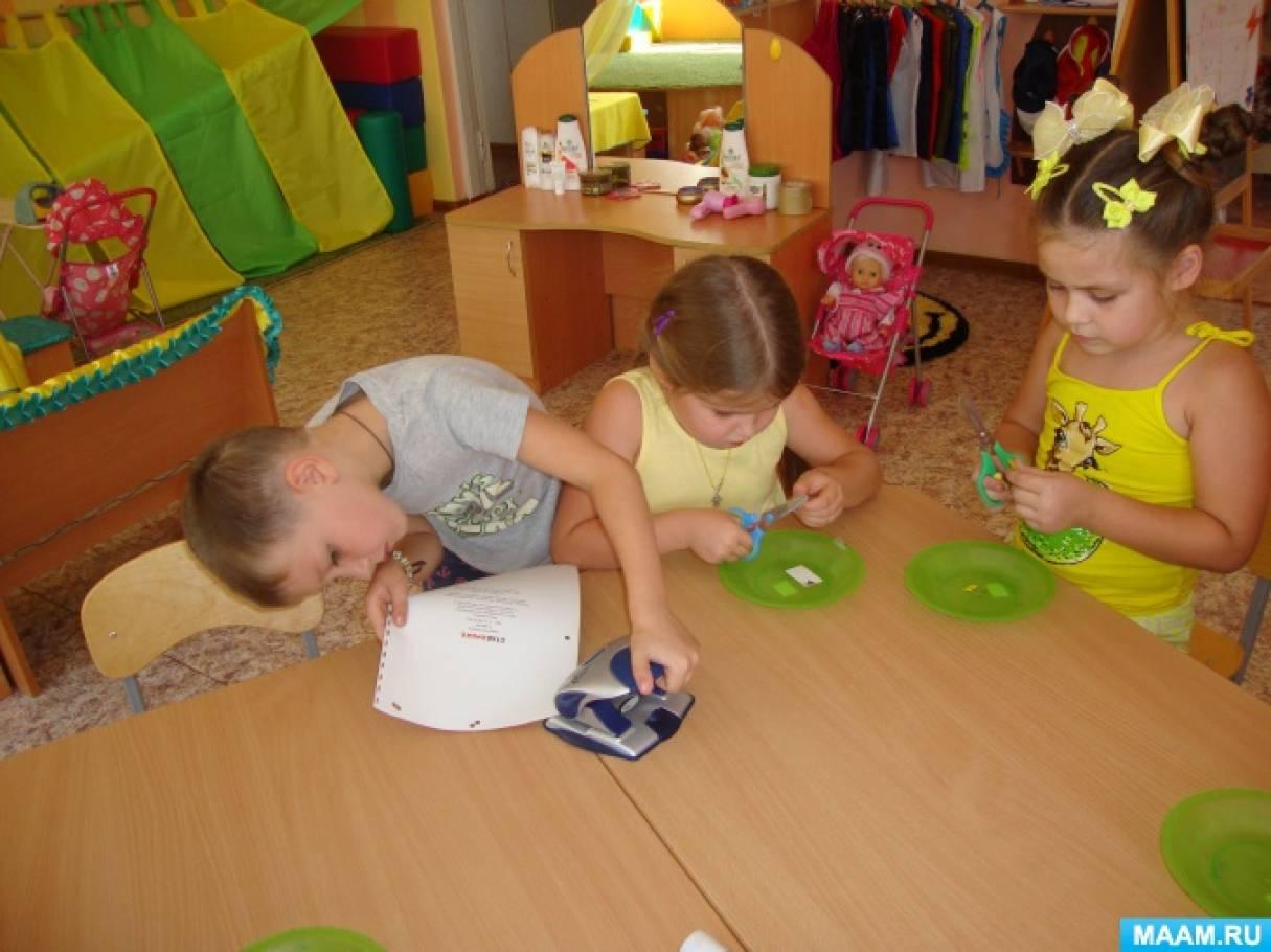 Исцеляющее творчество: мандалы для детей из цветной бумаги