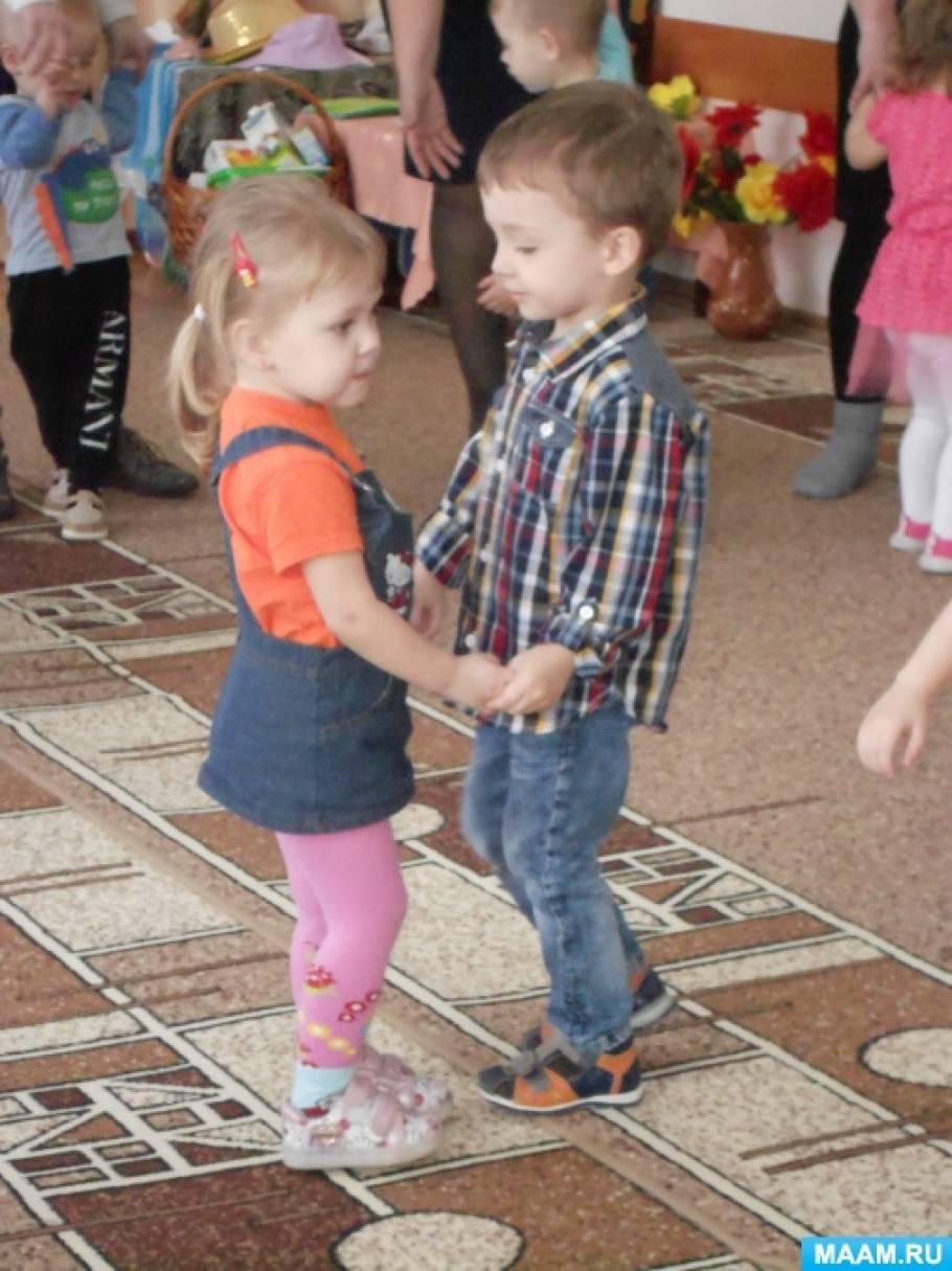 Сценарий праздника 8 марта в детском саду 2 младшая группа
