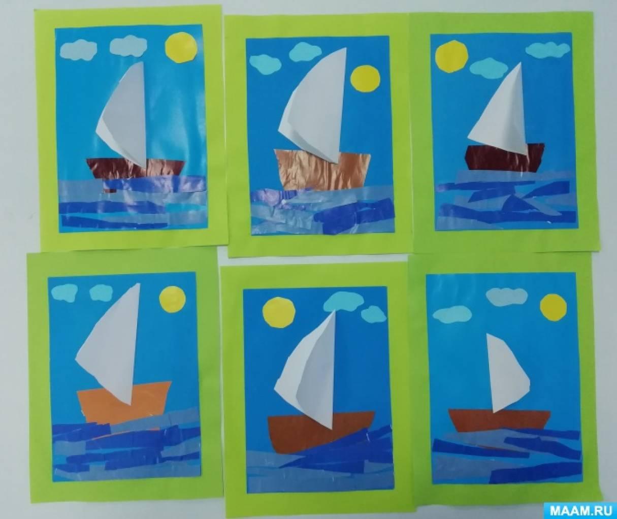 все открытка кораблик к 23 февраля руками важно