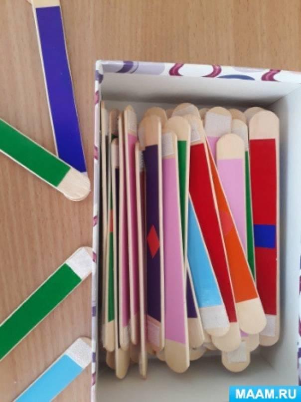 Многофункциональное дидактическое пособие «Волшебные палочки» для детей дошкольного возраста