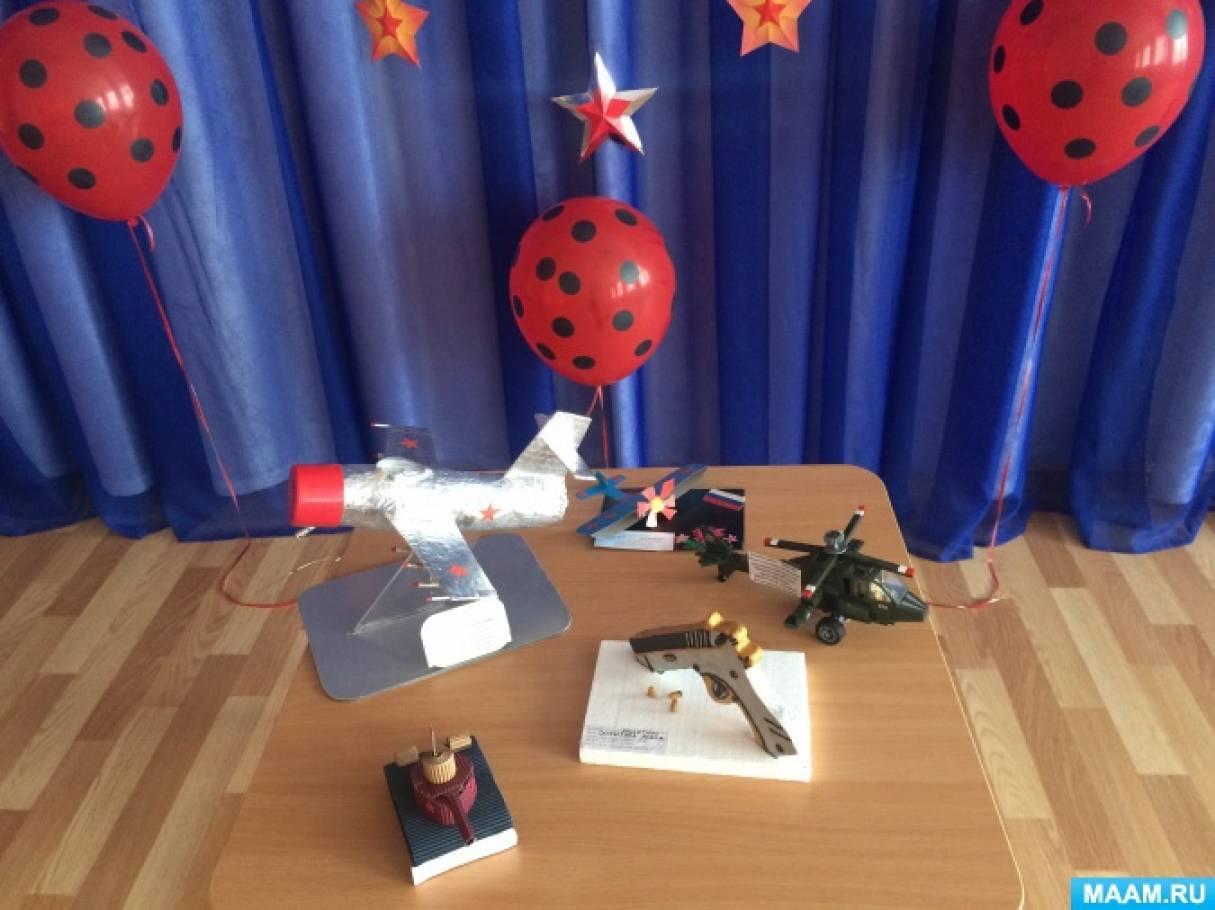 Положение о конкурсе-выставке совместных детско-взрослых творческих макетов «Юный конструктор оружия»