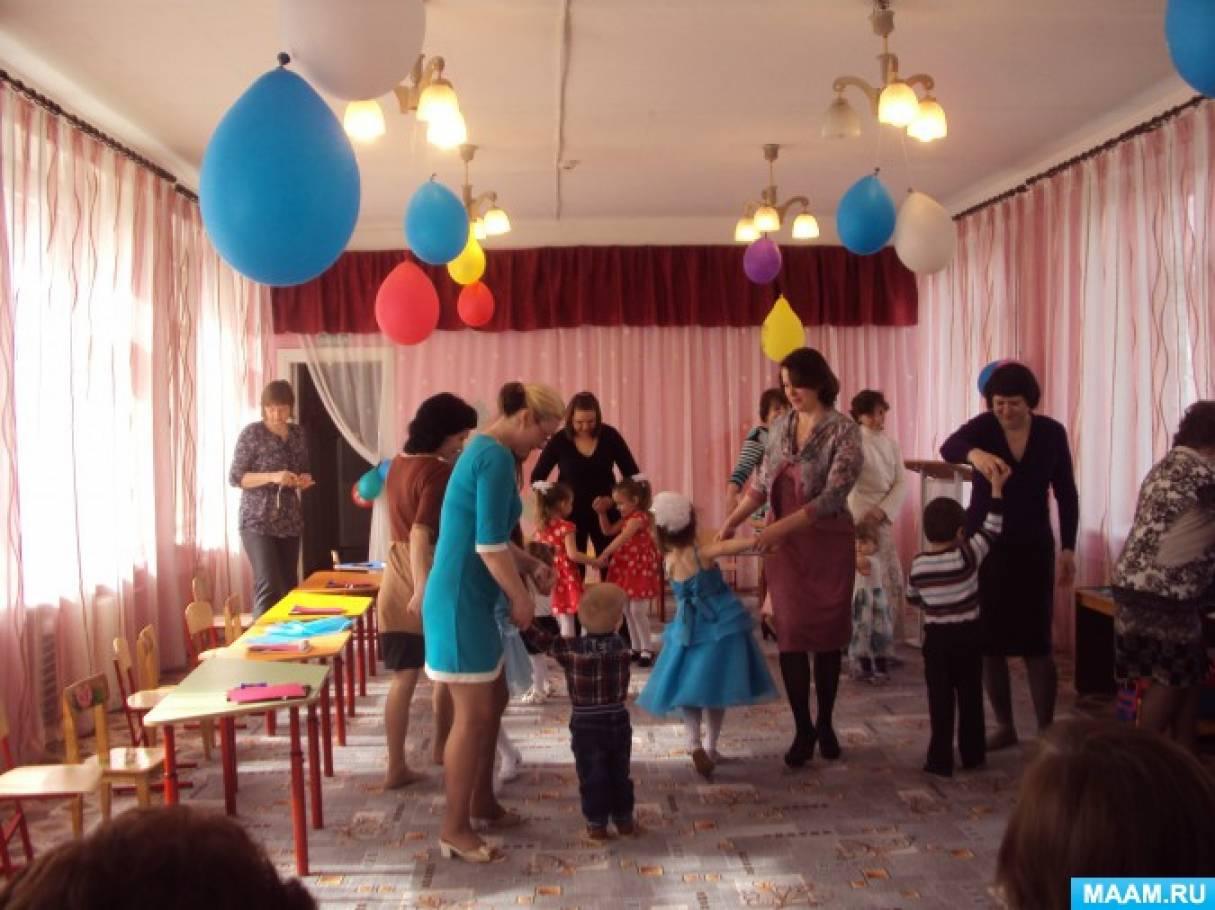 Сценарии для проведения мероприятия с семьей