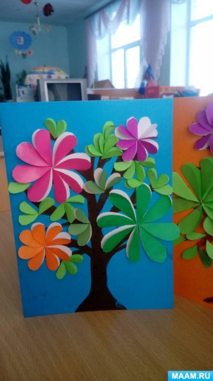 День, открытка своими руками ко дню дошкольного работника в детском саду