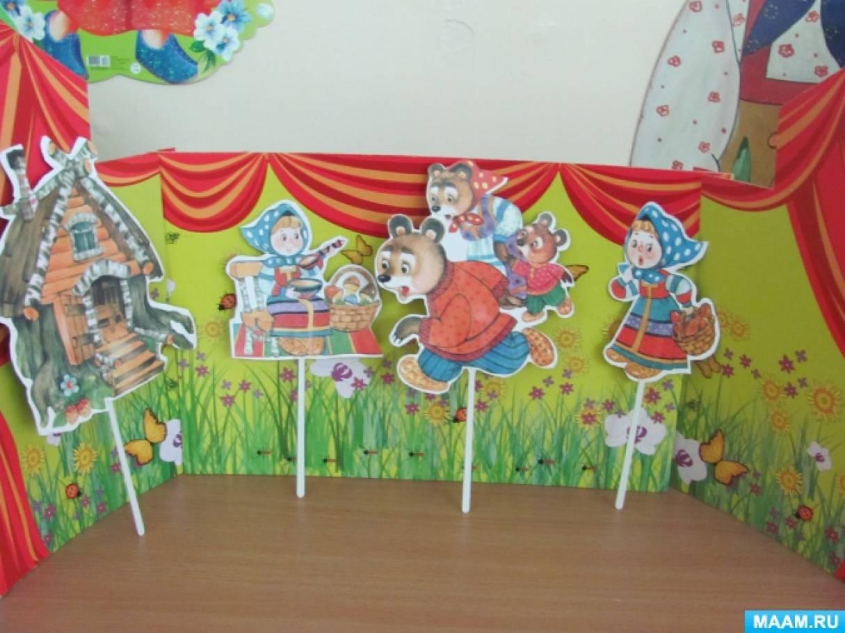 Театр на палочке в детском саду картинки
