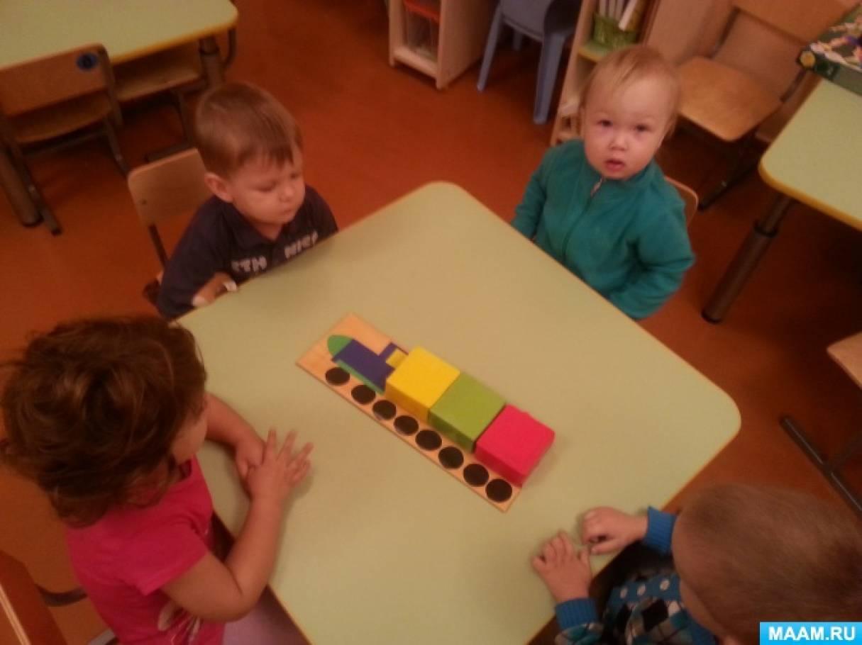 знакомство детей с игрой бадминтон