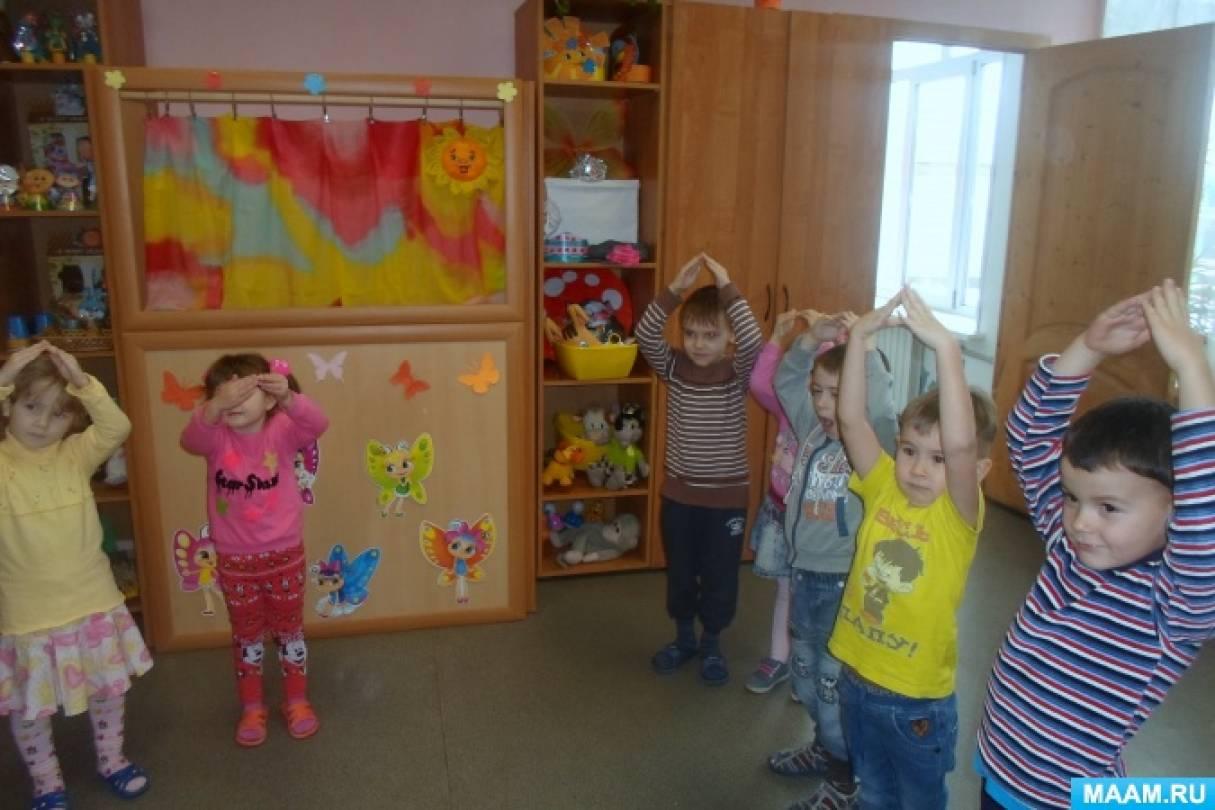 Фотоотчет «Театрализованно-игровая деятельность в жизни детского сада»
