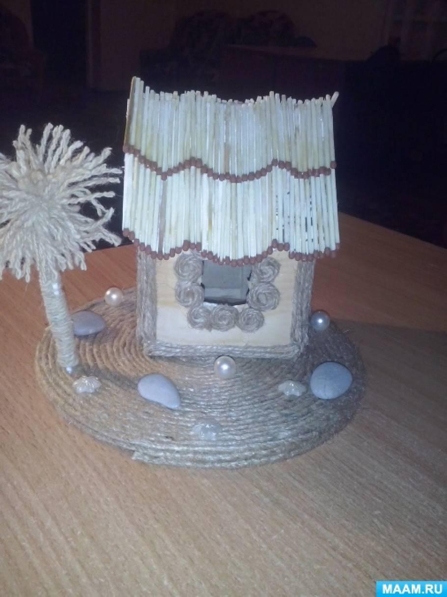 Мастер-класс. Творческая мастерская. Поделка с использованием шпагата и спичек «Домик у дерева».