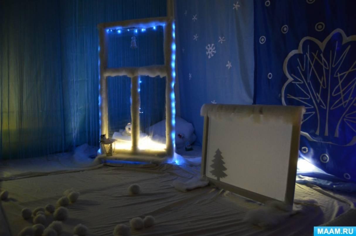 Фотоотчёт интерактивного кукольного спектакля «Зимняя сказка» для детей младшего дошкольного возраста, совместно с родителями