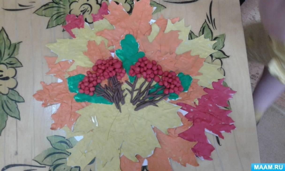 Аппликация с элементом пластилинографии в подготовительной к школе группе «Осенний ковер». Коллективная работа. Фотоотчет