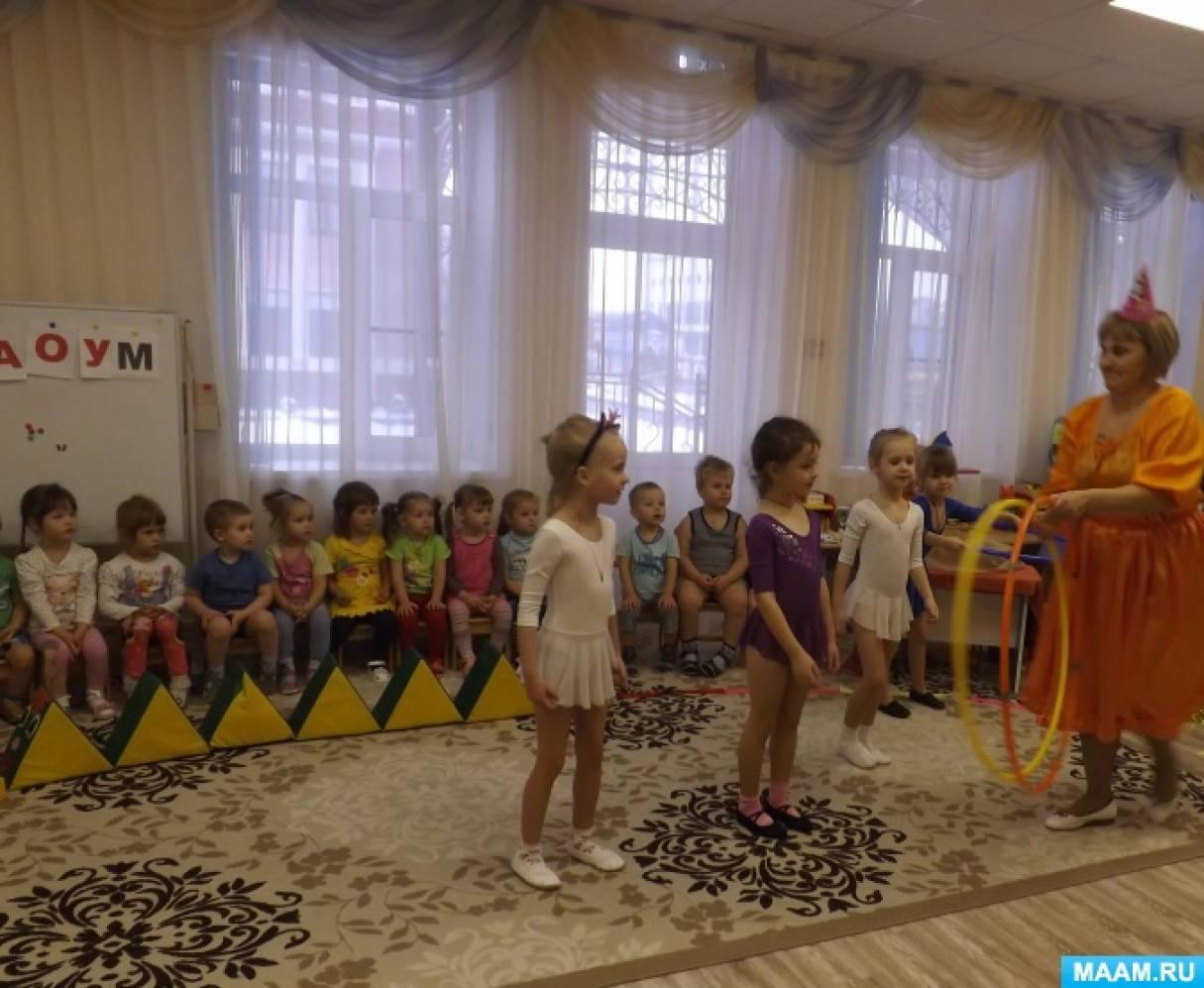 Фотоотчет о проведении сюжетно-ролевой игры «Цирк» в старшей группе