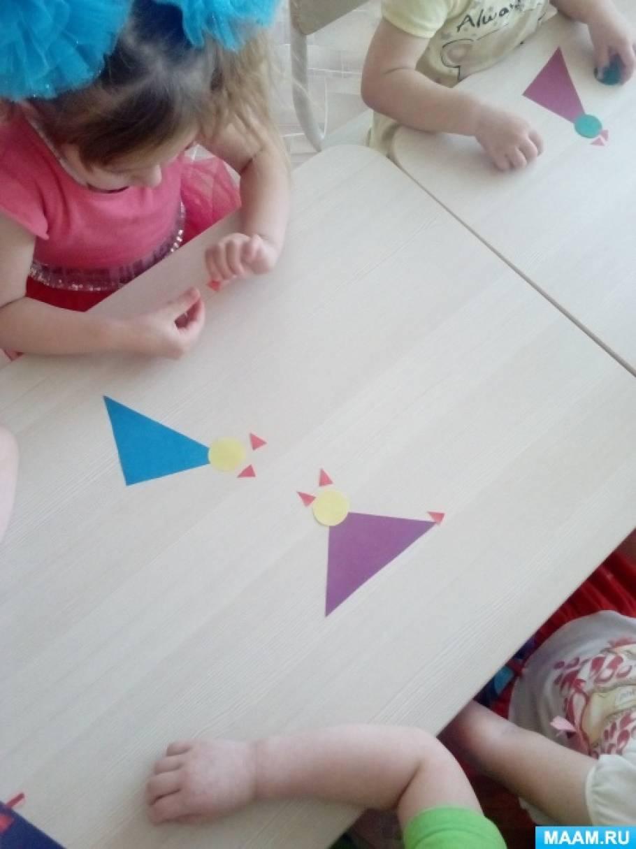Нод по фэмп во 2 младшей группе открытки для мам