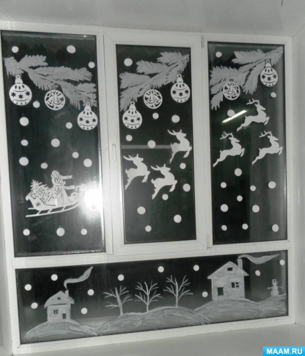 Оформление окон и стен в группе «Зимняя сказка»