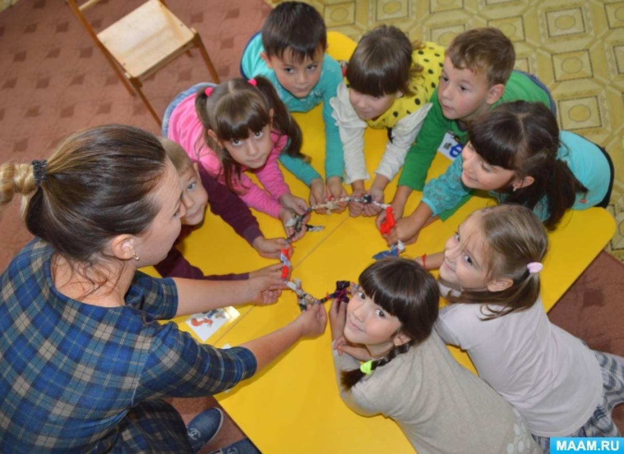 Фотоотчет об акции «Гирлянда дружбы» в детском саду