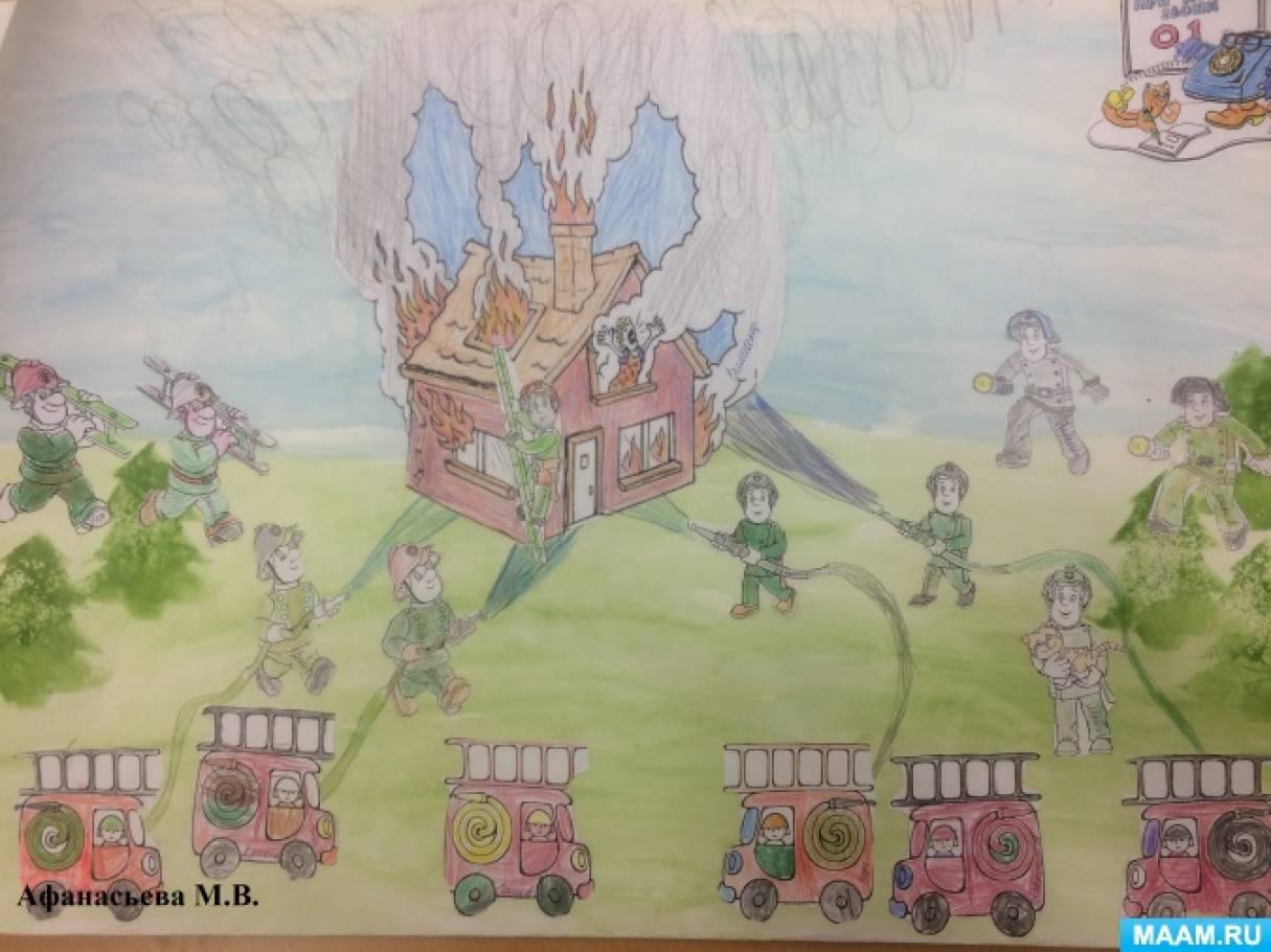 Плакат «Пожарный— героическая профессия» (фотоотчет)