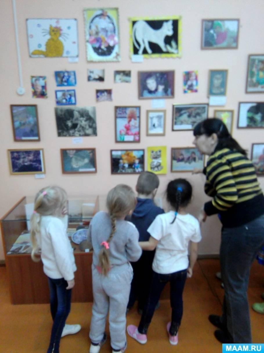 Экскурсия в музей на выставку «Мартовский кот»