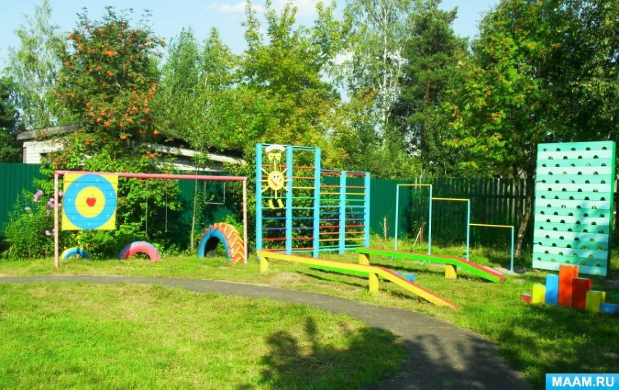 Летние участки в детском саду