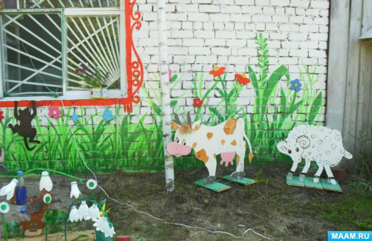 Поделки для веранды в детском саду своими руками 67