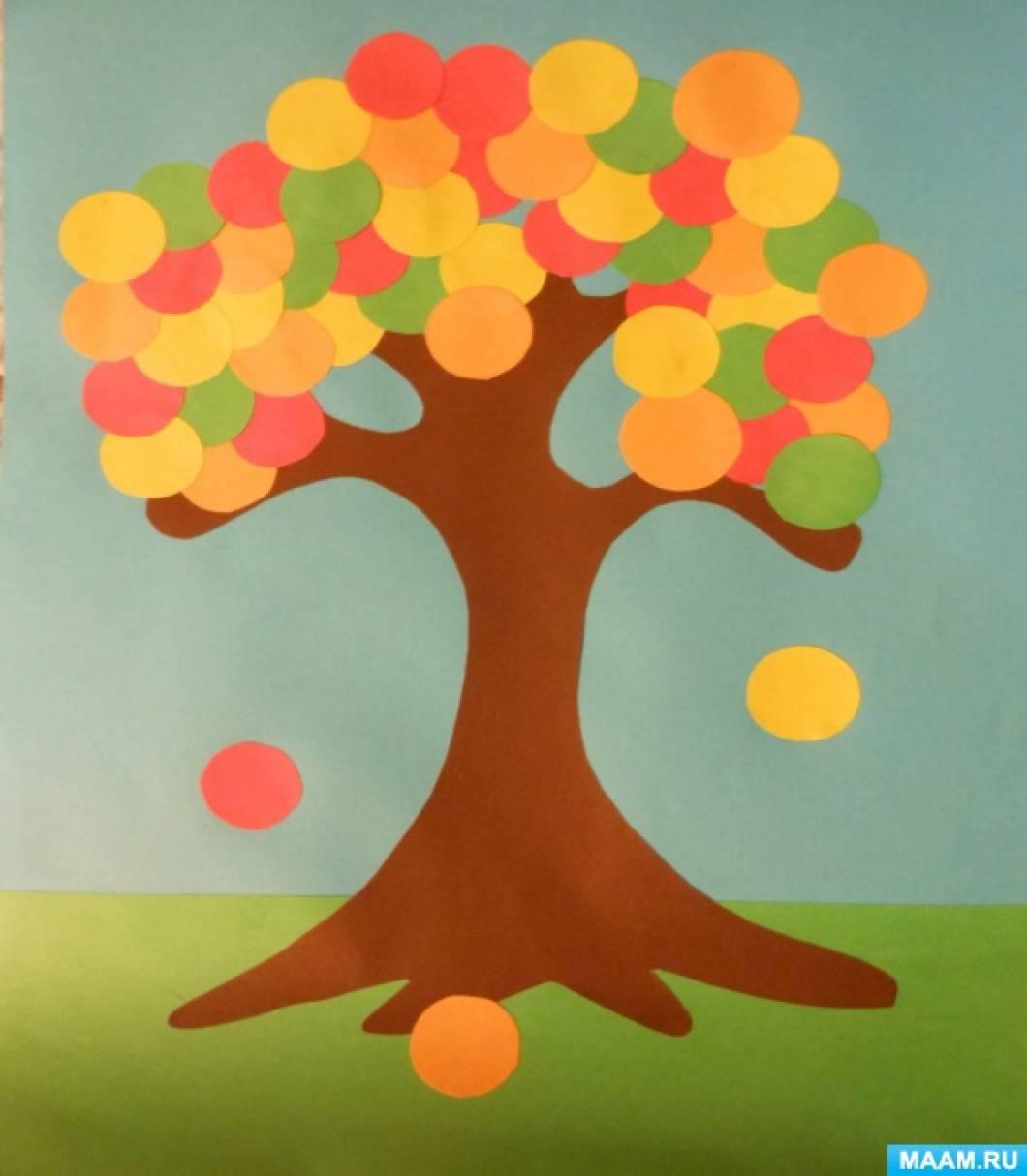 Мастер-класс по изготовлению аппликации «Яркие краски осени»