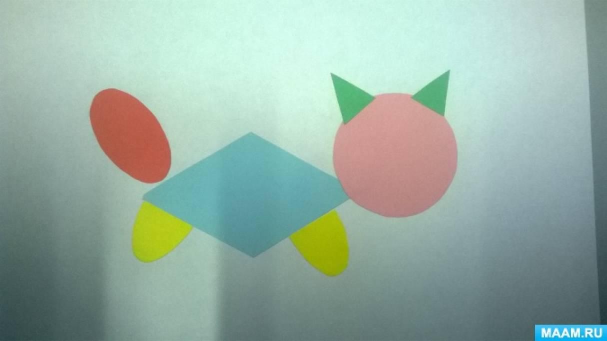 Мастер-класс по аппликации из геометрических фигур «Животные» для детей 2–5 лет