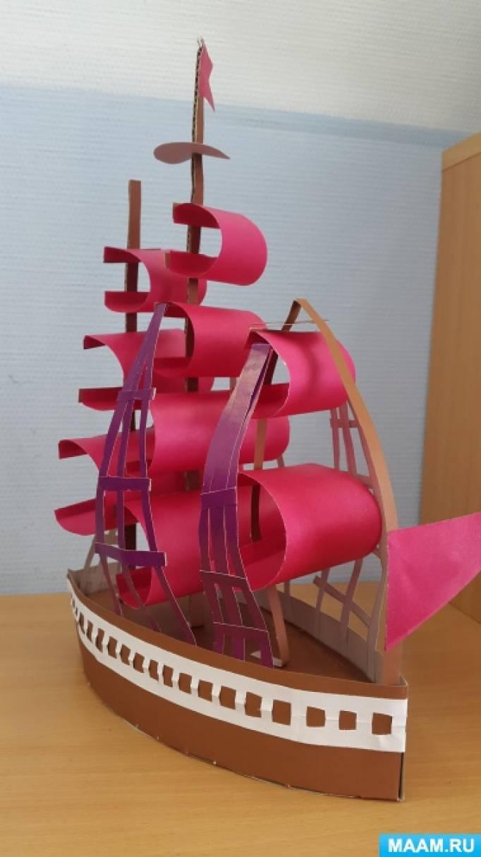 Как сделать корабль с парусами из картона своими руками