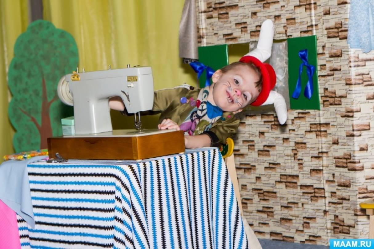 «Лесная история» по мотивам сказки М. Ю. Картушиной «Заяц— портной» в старшей группе детского сада (Фотоотчет)