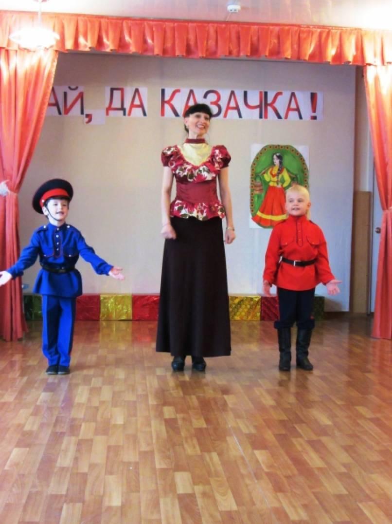 Сценарий конкурсных a для детей