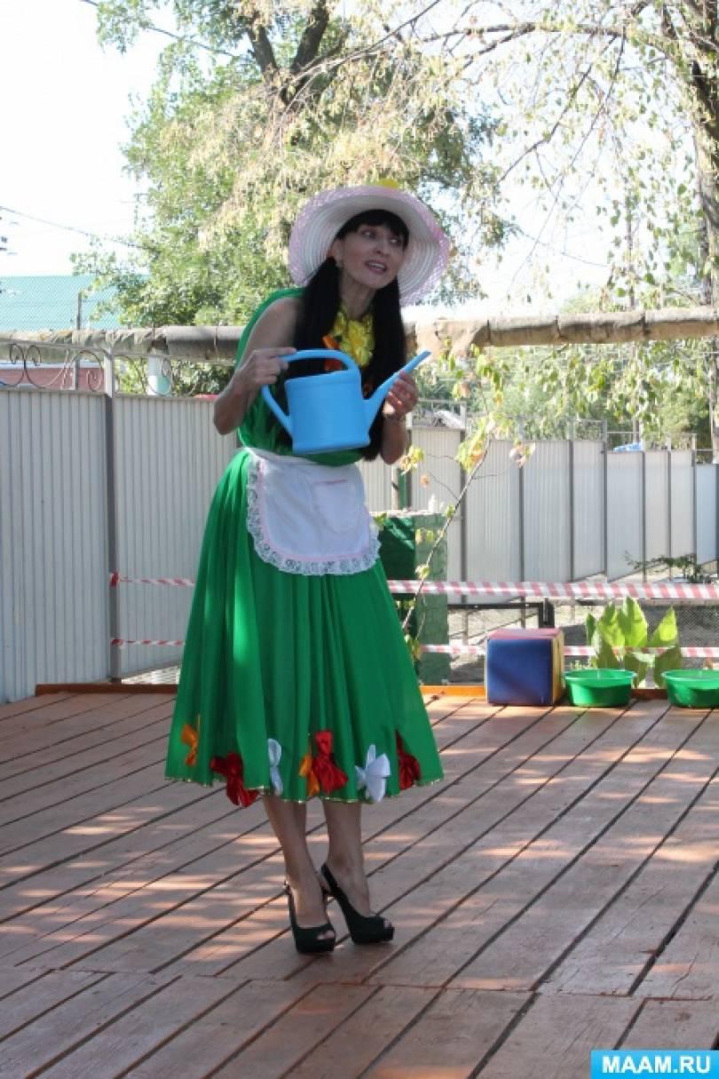 «Цветочные часы» Сценарий праздника для детей старшего дошкольного возраста.